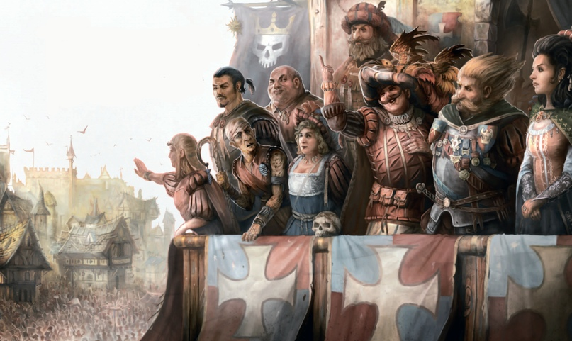 Генерал Даберник, Леди Нахт и другие важные лица города.