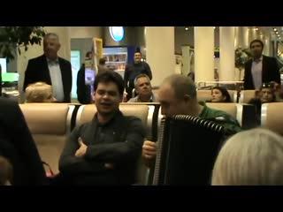 Аэропорт Домодедово. Юрий Сорокин. Смуглянка.