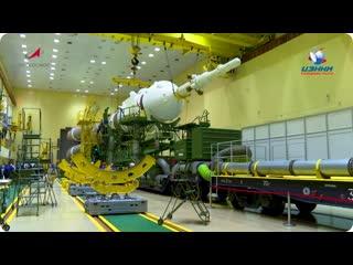 Общая сборка РН Союз-2.1а с ТПК Союз МС-17   10 октября 2020 г.