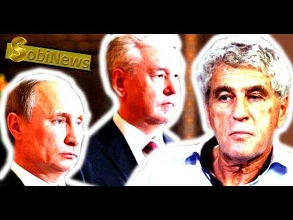 Гозман Путин спрятался в бункере. Будет переворот Тевосян и SobiNews