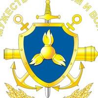 Логотип Мужество, Героизм и Воля!