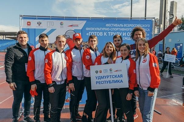 С 19 по 23 сентября в Челябинске прошёл II Фестиваль Всеросс