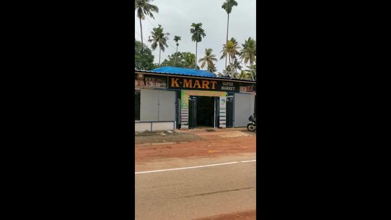 Новый магазин Кришна Маркет открылся на Темпл Джанкш Варкала Индия