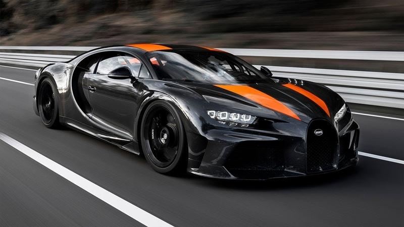 Bugatti Chiron разогнали до рекордных 490 кмч