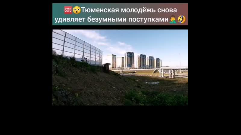 Тюменцы нарочно разбомбили легковой автомобиль