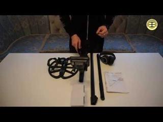Unboxing Nokta Makro Anfibio Multi (RUS), распаковка металлоискателя Anfibio Nokta Makro
