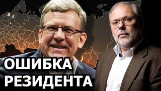 Крупный провал агентурной сети Сороса в России. Михаил Хазин