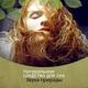 Deep Sleep Hypnosis Masters - Белый успокаивающий шум