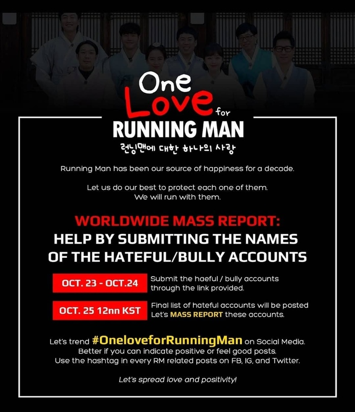 #info@running_man_9012 ➜ #OneLoveForRunningMan