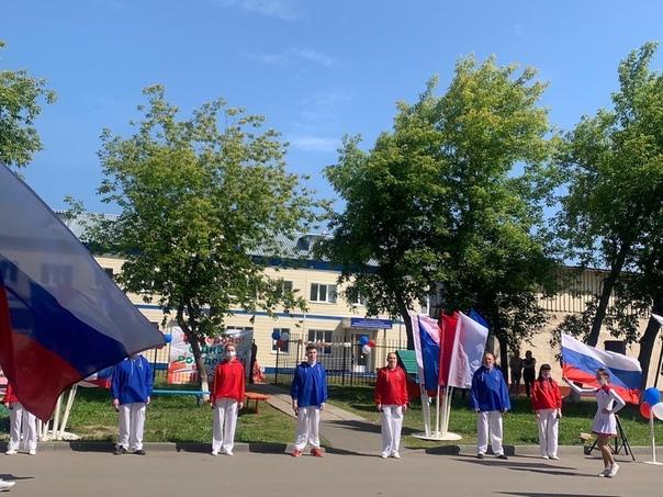 поздравления с днем города кемерово славянский бог грома