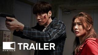 Mission: Possible (2021) 미션 파서블 Movie Trailer 3   EONTALK