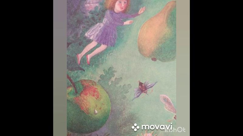 Детская сказка Сны А Введенский видеосказка аудиосказка сказки для детей