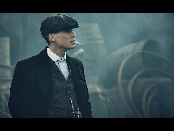 ✵ За туманами ✵ Острые козырьки 2013