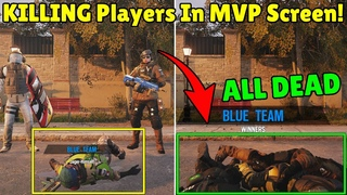 How To Kill ALL Players In The *MVP Screen* - Rainbow Six Siege Crystal Guard
