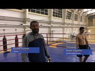 Школа бокса. 27 марта