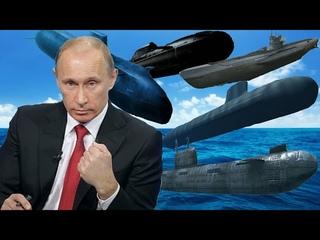 Новые морские мoнcтpы Пyтина. 5 минут и у CША нет флота