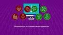 КОНТЕНТНЫЕ ВОЙНЫ. Азбука кибербезопасности. Территория БезОпасности