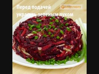"""ФИТНЕС-САЛАТ """"МЕТЕЛКА"""""""