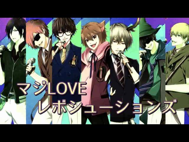 マジLOVEレボリューションズ Maji LOVE Revolutions feat Dasoku Ajikko Ranka Kogeinu Shijin Tadanon