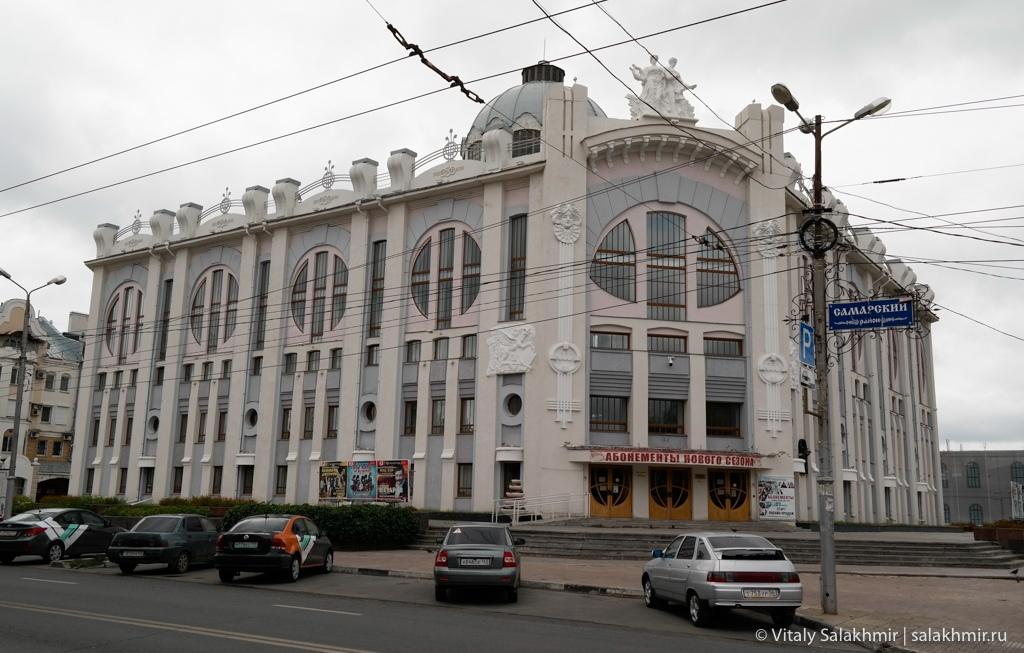 Самарская филармония, Самара 2020