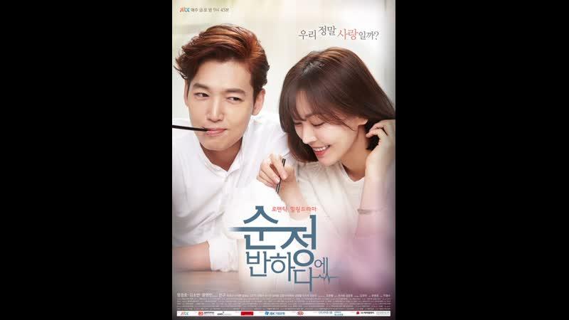 @ Мне нравится Ким Сун Чжон Влюбиться в Сун Чон
