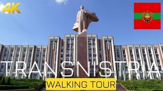 TRANSNISTRIA TIRASPOL 4k WALKING TOUR 2021 Приднестровье