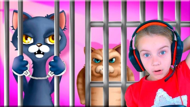 КОШКИ СПАСАТЕЛИ видео ДЛЯ ДЕТЕЙ игровой мультик ГОРОДСКИЕ ГЕРОИ детская игра