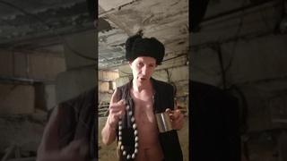 Утренний секс/Мои видео из тикток/тюремный юмор/shorts/MORGENSHTERN - Cristal & МОЁТ
