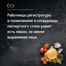 Ксения Прохорова фотография #8
