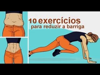 ✅[COMO] REDUZIR GORDURA da barriga com 10 EXERCÍCIOS SIMPLES