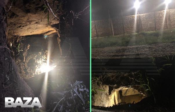 Побег. 22.09.2020 в 23.40 в исправительной колонии 2, расположенной в поселке Шамхал Кировского района города Махачкалы, при проведении обхода на контрольно-следовой полосе был обнаружен подкоп.