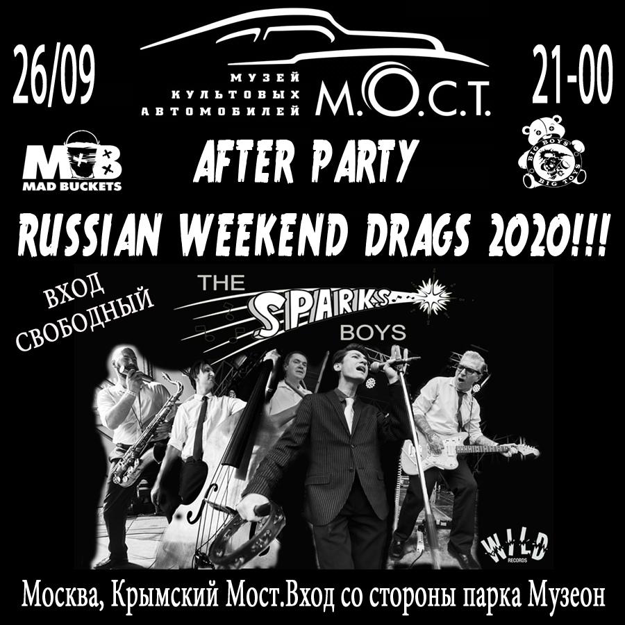 26.09 The Sparks Boys в автомузее МОСТ!
