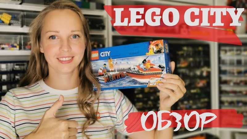 LEGO City Пожар в Порту Набор на Обзор 60213