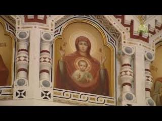 Всенощное бдение 24 апреля 2021, Храм Христа Спасителя, г. Москва