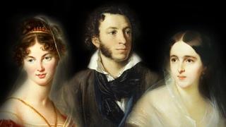 Пушкин и красавицы, которых он любил. Ожившие портреты