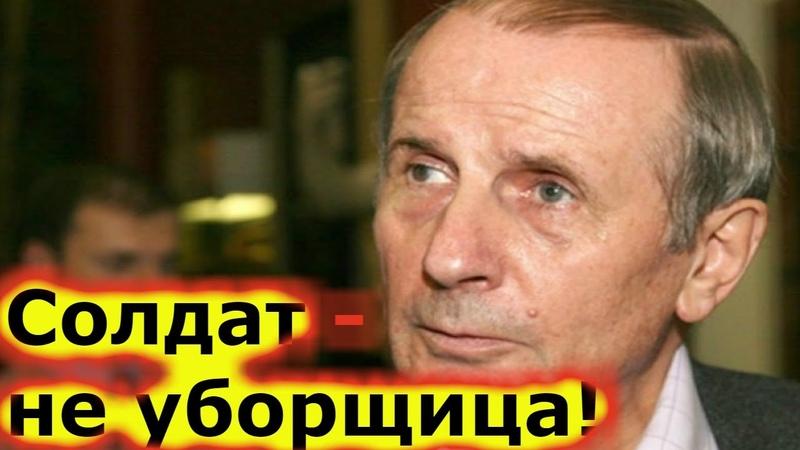 Михаил Веллер об армии Солдат не уборщица Веллер новое