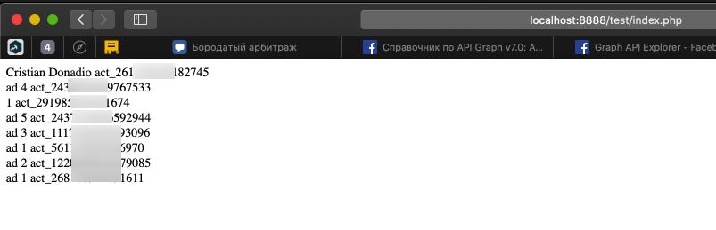 API — это не больно, изображение №9