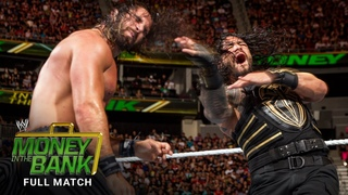 [#My1] Roman Reigns vs. Seth Rollins – World Heavyweight Title Match: Money in the Bank 2016