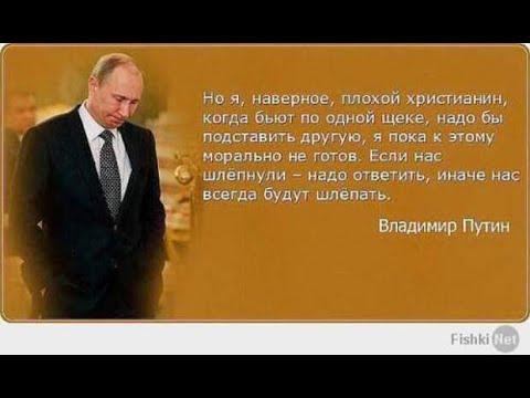 Россия не стала подставлять вторую щеку а ответила хуком в экономических войнах современности