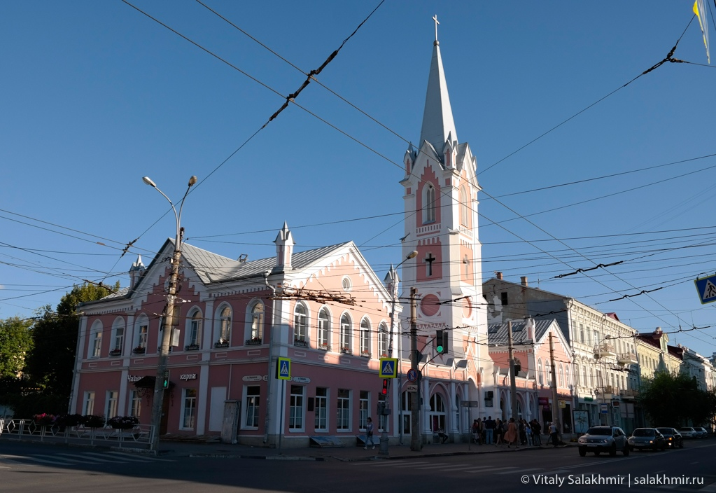 Самарская кирха, Самара 2020