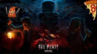 The Beast Inside  Прохождение #8