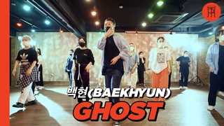 [타파하_안무영상]백현(BaekHyun) - Ghost  / Choreo By JAE SHIM