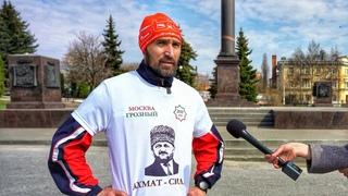 Остановка в Ельце, интервью о пробеге в честь Ахмат Хаджи Кадырова Москва - Грозный 2021г. День 5