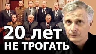 Почему КГБ обещал не трогать 20 лет представителей КОБ. Валерий Пякин