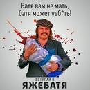 Фотоальбом Андрея Морозова