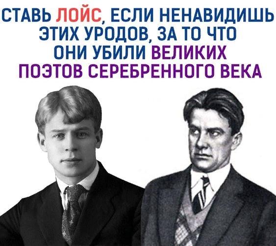Маяковский И Есенин Анекдот