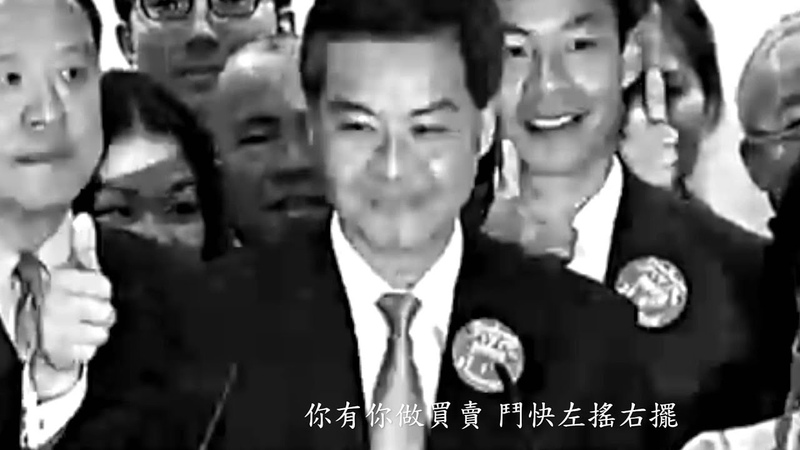 大支 feat. Mc仁 洗腦教育