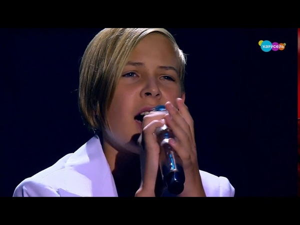 Артём Фокин Возьми мою руку финальное выступления на национальном отборе Junior Eurovision 2020