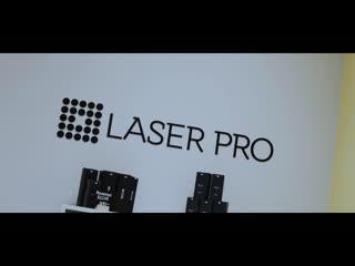 Студия Lazer Pro: лазерная эпиляция и аппаратный массаж.