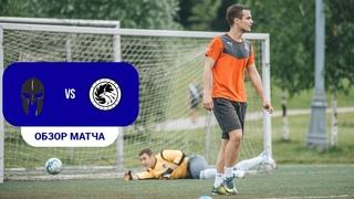 БФЛ Премьер дивизион | Гладиатор 14:2 Русский Стандарт